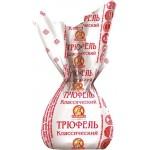 Трюфели (Славянка)