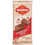 Шоколад с бисквитными шариками 85 г (КВД)