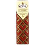 Шоколадный батончик 50г (Славянка)