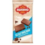 Шоколад молочный 90 гр (КДВ)
