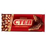 Шоколад Степ 100г (Славянка)