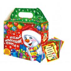Новогодний подарок Новогодние фанты (картон)