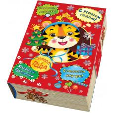 Новогодний подарок Книжка (тигр, картон)