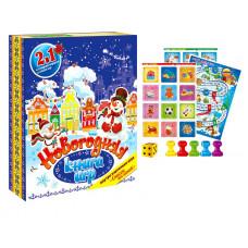 Новогодний подарок Книга игр (картон)