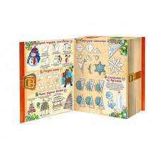 Новогодний подарок Мастерская Деда Мороза (картон)