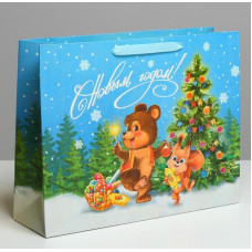 Зверята возле елки (пакет)