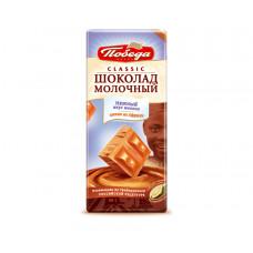 Шоколад Молочный 90 гр (Победа)